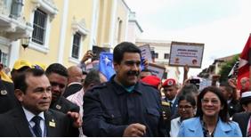 MADURO EN LA CUMBRE PANAMERICANA AMERICANA